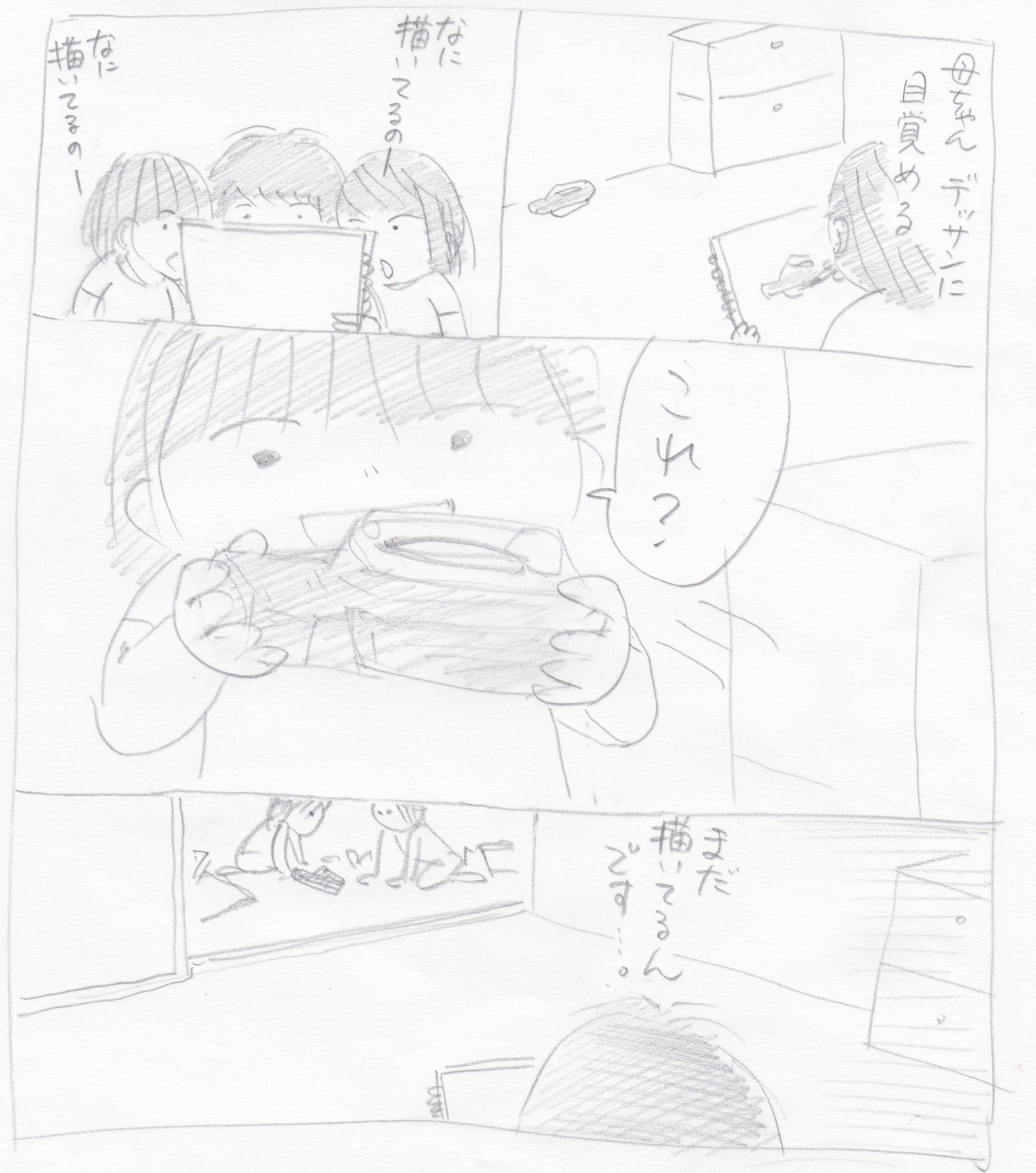 IMG_20160429_0001