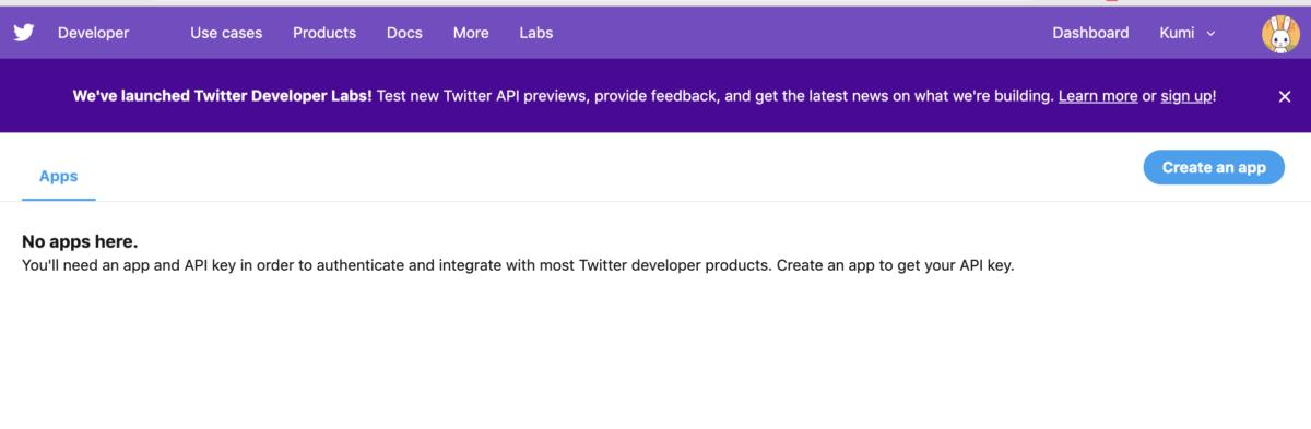 Twitter APIの審査OK! 次はアプリを登録