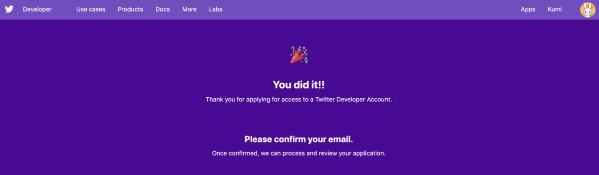 Twitter APIを使うには申請がいるそうです